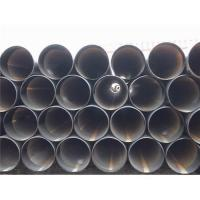 Wholesale ASME API Thick Wall SSAW / LSAW Steel Pipe Straight Seam Welded Pipe from china suppliers