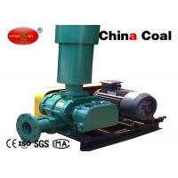 Wholesale Roots Type Blower Ventilation Equipment With High Pressure Blower Centrifugal Fan from china suppliers