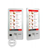 Wholesale 32 Inch Automatic Fast Food Ordering Payment Machine Kiosk  Windows OS With POS Terminal from china suppliers
