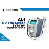Quality 500W q switched nd yag laser machine 1064 532 1320nm Wavelength for sale