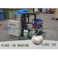 Wholesale stainless steel high capacity industrial ice flake machine/ice making machine from china suppliers