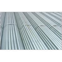 "Wholesale 1 1/2"" HR Structure ERW Steel Pipes from china suppliers"