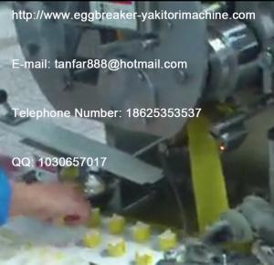 Quality Shomi Machine for sale