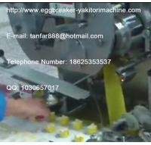 Quality Shumai Machine for sale