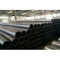 Wholesale Cold Rolled Seamless Carbon Steel Pipe For Hydraulic Industry from china suppliers