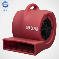 Wholesale Red Floor Dryer Blower Air Mover Fan with High / Medium / Low Speed from china suppliers