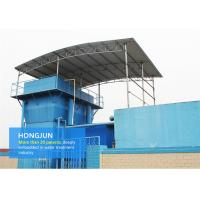 Wholesale Automatic Industrial Water Purification Equipment Lamella Clarifier Water Treatment from china suppliers