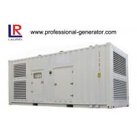 Wholesale Diesel Engine Container Genset With Brushless Synchronous Alternator from china suppliers
