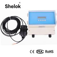 Wholesale Separated-type Ultrasonic level meter controller water/liquid level controller from china suppliers