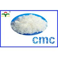 Wholesale PAC-HV PAC-LV  0.5 - 1.8 D S Range E466 What Is Carboxymethyl Cellulose from china suppliers