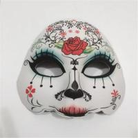 Wholesale Halloween Masquerade Venetian Carnival Half Face Festival Mask from china suppliers