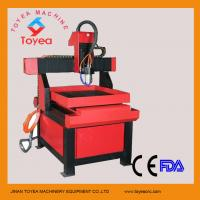 Wholesale 4040 small cnc router machine with water sink for engraving jade,glass TYE-4040C from china suppliers