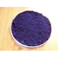 Wholesale CAS No.1327-57-7 Solubilized Sulphur Blue BRN FOR DENIM Reddish and yellowish from china suppliers