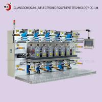 China Rotary Industrial Fabric Die Cutting Machine With Conveyor Belt Feeding System on sale