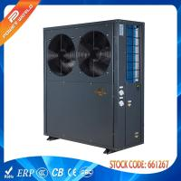 Wholesale 11Kw High COP EVI Heat Pump from china suppliers