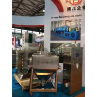 Wholesale High speed mixer / grinding / drying Wet Granulation Machine Granulating line PLC control system from china suppliers