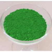 Wholesale Cobalt Green Pigment Green 50 Inorganic Pigment Powder Pigment from china suppliers
