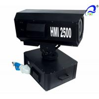 Wholesale HMI 2500W Sky Rose LED City Light IP44 Outdoor LED Wash Lights For Roads from china suppliers