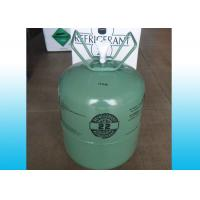 Wholesale Cas No. 75-45-6 Pure R22 Refrigerant In Can Or 13.6kg Cylinder / Chlorodifluoromethane from china suppliers