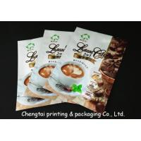 Wholesale Aluminum Non - Leakage Coffee Packaging Bags Light Resistant Plastic Coffee Bags from china suppliers