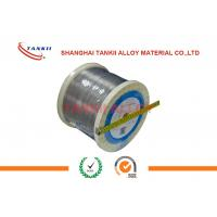 Buy cheap Chromel Constantan Thermocouple Wire 20AWG Bare Wire Used For Extension Thermocouple Cable from wholesalers