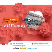 China Made an appointment on Canton Fair 2018 on sale