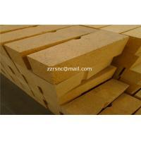 Wholesale Glass / Cement Rotary Kiln High Alumina Refractory Brick 75% Al2O3 from china suppliers