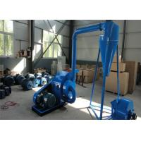 Wholesale Electric Wood Chip Hammer Mill For Biomass Grinding 200 - 300 Kg / h from china suppliers