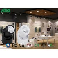 Wholesale Black Led Undercabinet Lighting Led Adjustable Downlight Lamp No Flickering from china suppliers