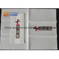 Wholesale Airlaid Paper Fiber Linen Like Guest Towels For Hotel / Home / Restaurant from china suppliers