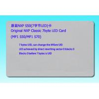 Wholesale Original Classic 7byte UID Card (MF1 S50/MF1 S70) from china suppliers