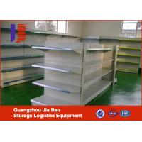Wholesale Supermarket Metal Gondola Storage Shelf With 4 Layers from china suppliers