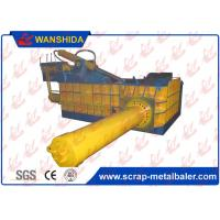 Wholesale Metal Recycling Scrap Baler Machine 250Ton Side Push Out Bailing Press PLC Control from china suppliers
