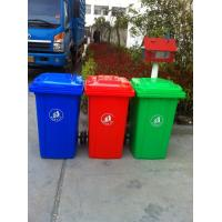 Wholesale offer plastic garbage bin for rubbish collection from china suppliers