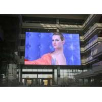 Wholesale RGB Waterproof Outdoor Advertising LED Display Screen With P5 Epistar Chip from china suppliers