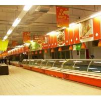 Wholesale Stainless Steel Shelf Deli Display Fridge Custom For Supermarket from china suppliers