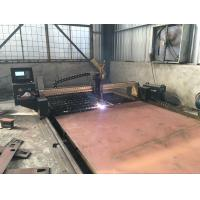Wholesale USB Transmission 50HZ / 60HZ Steel Metal Plasma CNC Cutting Machine With THC from china suppliers