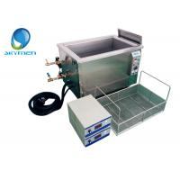 Wholesale Oil Removing Multi Frequency Ultrasonic Cleaner With Casters JTS-1024 from china suppliers