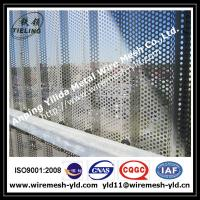 Wholesale Round hole Aluminum Ornamental & Decorative Perforated metal for wall facade from china suppliers