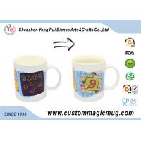 Wholesale White Heat Sensitive Magic Mug , Advertising Custom Colour Changing Mugs from china suppliers