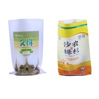 Wholesale 50Lb 25kg 50kg Rice Recycled Woven Polypropylene Bags Eco - Friendly from china suppliers