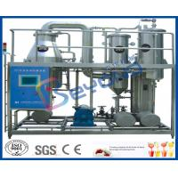 Wholesale SUS304 Multiple Effect Evaporator , Mechanical Vapor Compression Evaporator from china suppliers
