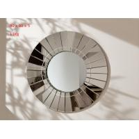 Buy cheap Modern Bathroom Engraved Mirror Wall Art Glass Mirror Groove Mirrors Home Decorations from wholesalers