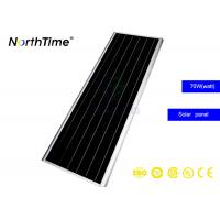 Quality IP65 Solar Powered Road Lights , Smart Solar Street Light with CE RoHs Certificates for sale