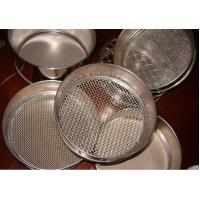 Wholesale 35um - 4000um Stainless Steel Testing Sieve Industral Medical Perforated Metal from china suppliers