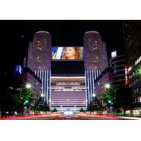 China Lightweight High Definition P5 Outdoor Full Color Led Display Boards , LED Video Screen on sale