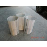 Wholesale Customized Stainless Steel Wire Mesh Tube Diameter Filter Tube Antiskid from china suppliers