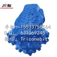 Buy cheap NEW 8 1/2 INCH tricone bit plam/ tricone bit cutters/cone oil water well hole opener with Steel Tooth Tricone Bit Cutter from wholesalers