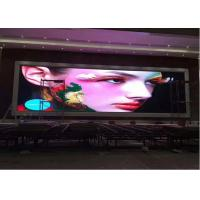 Wholesale Indoor HD Full Color LED Screen P2.5 IP43 Large Viewing Angle Long Lifespan from china suppliers