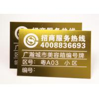 Wholesale Rectangle Personalized Custom Metal Plates Signage Anode Lase Etching Logo from china suppliers